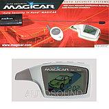 Автосигнализация Мagicar 902, фото 2