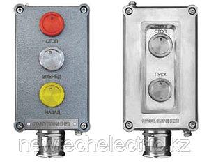 Посты кнопочные ПВК-ПК из алюминия или пластика с пьезокнопками