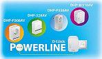 Новые PowerLine-адаптеры от компании D-Link для передачи мультимедийного контента в домашних сетях