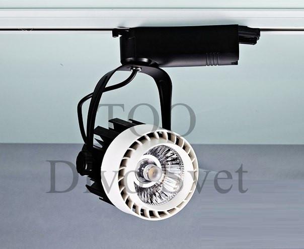 Трековый светодиодный светильник 20 W ( Яркий). Светодиодные трековые светильники 20 ватт