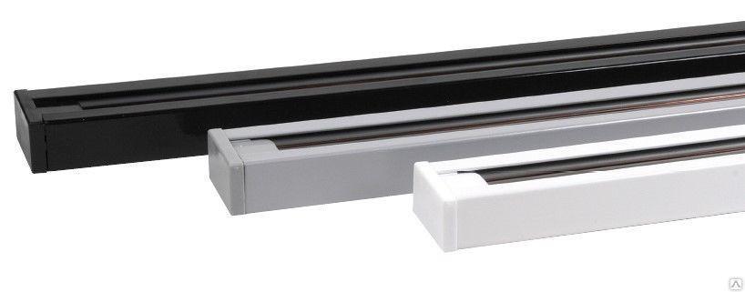Шинопровод для трековых светильников 1 м