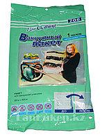 Вакуумный пакет для вещей 50* 60 см ZOE For Clothing (для хранения вещей)