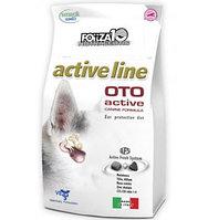 Диетический сухой корм для собак с патологиями слухового аппарата Forza10 Otto Active (рыба)