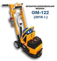 Машина мозаично-шлифовальная Сплитстоун GM-122 2,2 кВт