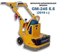 Машина мозаично-шлифовальная Сплитстоун GM-245/2 5.5 кВт в Караганде, фото 1