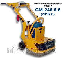 Машина мозаично-шлифовальная Сплитстоун GM-245/2 5.5 кВт