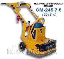 Машина мозаично-шлифовальная Сплитстоун GM-245/2 7.5 кВт