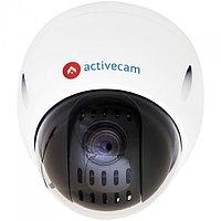 Миниатюрная 2Мп скоростная поворотная IP-камера Activecam