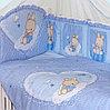 """Комплект в кроватку """"Степашка"""" 7 предметов"""