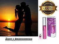 Духи с феромонами Sexy Life, №8 - Touch of Pink, фото 1