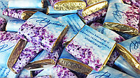 Брендирование шоколада, маленький, фото 1