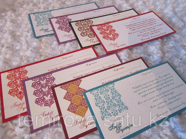 пригласительные карточки на юбилей