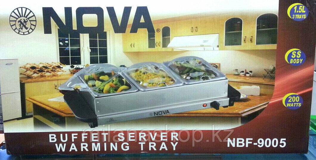 Поднос с крышкой для хранения горячих блюд из 3 секций Nova