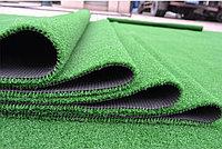Искусственная трава стриженный 10мм