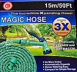 Шланги для полива Magic Hose15 м,- ( 22м,30м,37м,45м,50м,60м), фото 7