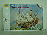 Корабли, Фрегаты, крейсеры