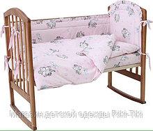 Комплект детский в кроватку