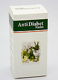 Капли Anti Diabet Nano от диабета, фото 3