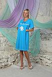 Ночная сорочка для кормящих мам, фото 2