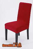 Чехлы для стульев на заказ