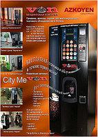 """Установка кофейного автомата """"Ven"""" в Астане"""