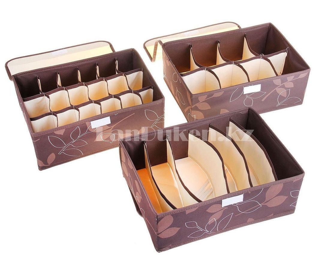 Органайзер  для хранения мелких вещей 3 в 1 (коричневый)