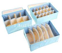 Органайзер  для хранения мелких вещей 3 в 1 (голубой)