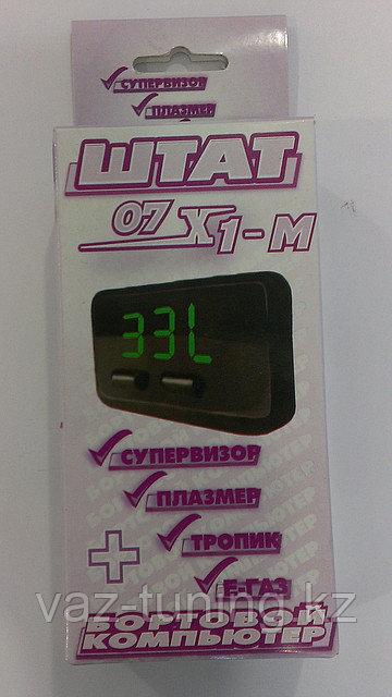 Бортовой компьютер ШТАТ 2107 Х-1
