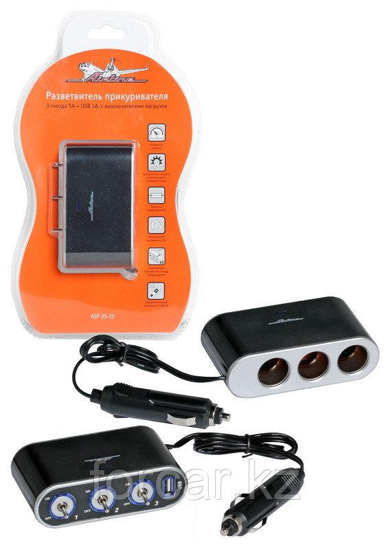 Прикуриватель-разветвитель 3 гнезда 5А + USB 1A, с выключателями нагрузки
