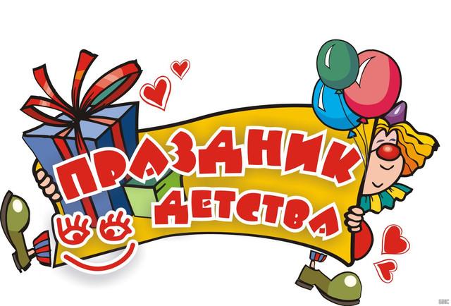 Аниматоры для праздников в Павлодаре