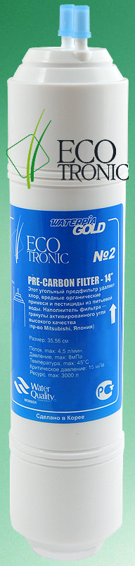 """Фильтр #2 Ecotronic Pre-carbon 12"""" U-type"""