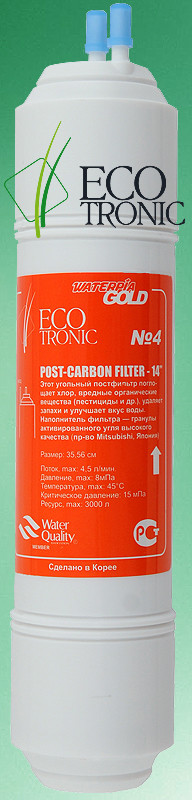 "Фильтр #4 Ecotronic Post-carbon 12"" U-type"