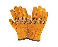 Перчатки цельноспилковые утепленные на меху