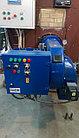 Горелка комбинированная ID 2100 (720-2210 kW), фото 3