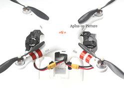 Карбоновое крепление и кабель для двойного аккумулятора Phantom 1