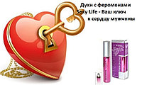 Духи с феромонами Sexy Life, №14 - Nina Ricci , фото 1