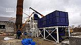 Бетонный завод СКИП-30, фото 6