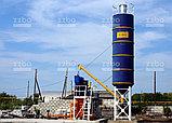 Бетонный завод СКИП-15, фото 5