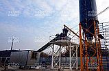 Бетонный завод ЛЕНТА-36, фото 7