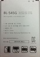 Заводской аккумулятор для LG G2 F320S (BL-54SG, 2610mAh)
