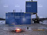 Бетонный завод ФЛАГМАН-30, фото 8
