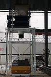 Бетонный завод Мини-РБУ-15, фото 4