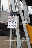 Бетонный завод Мини-РБУ-15, фото 6