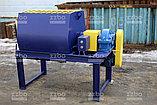Одновальный бетоносмеситель БП-1Г-300, фото 3