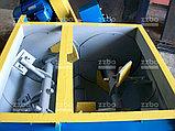 Двухвальный бетоносмеситель БП-2Г-375, фото 3