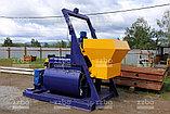 Двухвальный бетоносмеситель БП-2Г-750с, фото 5