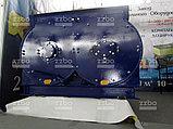 Двухвальный бетоносмеситель БП-2Г-185, фото 7