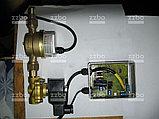 Дозатор воды ДВПЛ-1, фото 3
