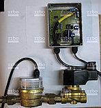 Дозатор воды ДВПЛ-1, фото 4