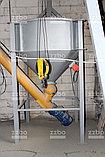 Растариватель биг-бегов цемента РМК-2, фото 5